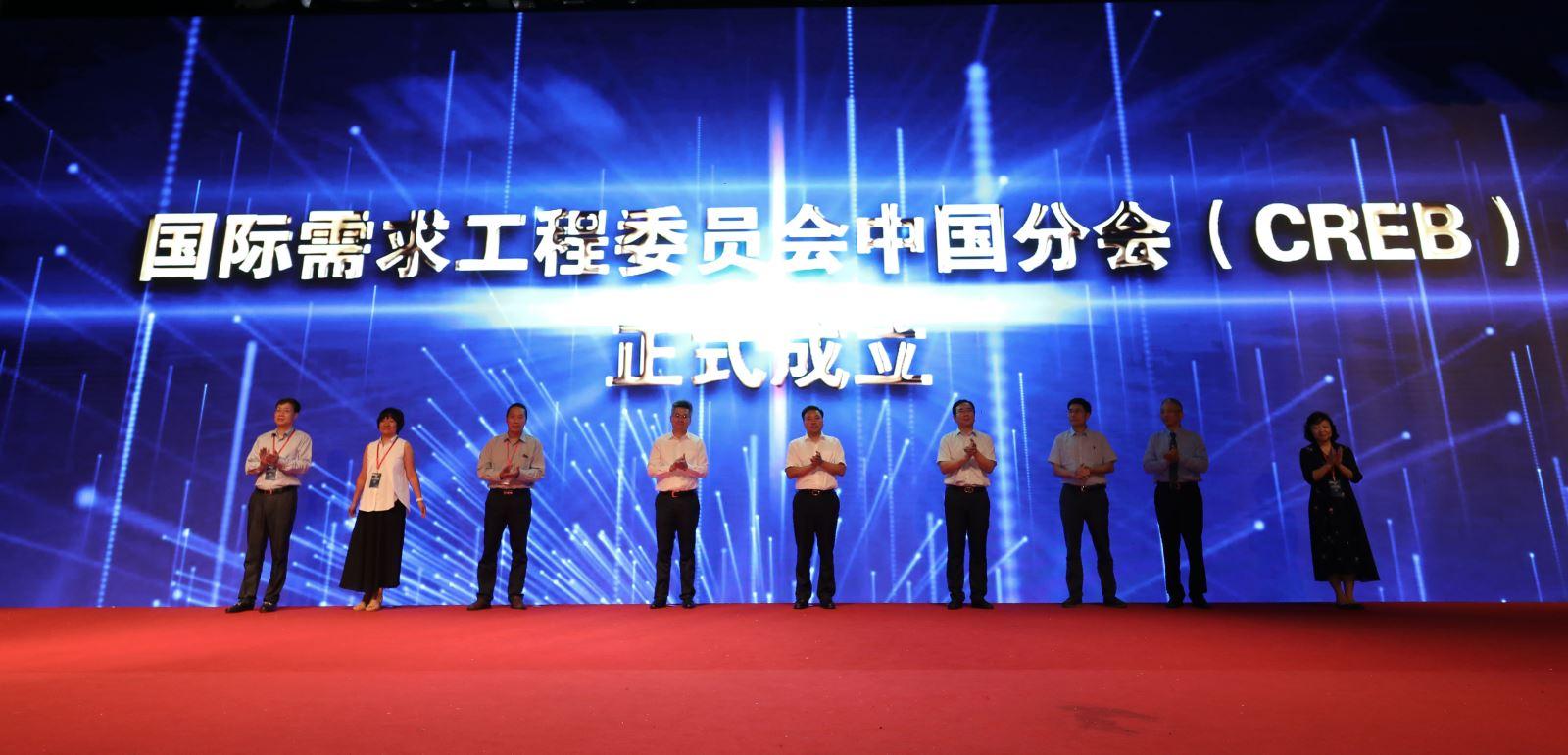 第十届中国国际软件质量工程(iSQE)峰会圆满召开